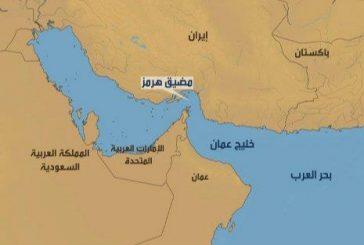 السعودية تدرس حفر قناة بين الخليج وبحر العرب
