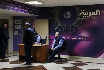 """قناة """"العربية"""" تغلق مكاتبها في بيروت حرصاً على سلامة موظفيها"""
