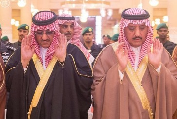 نائب الملك يؤدي صلاة الميت على الأميرة مشاعل بنت فيصل