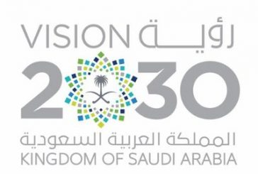 """تعرف على تفاصيل"""" رؤية المملكة العربية السعودية 2030 """""""