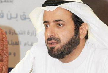 """""""الربيعة"""": المملكة أكبر دولة صناعية في العالم العربي"""
