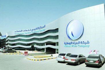 وزارة المياه ترفض إيقاف التعرفة الجديدة