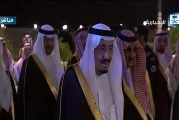 """بالفيديو..خادم الحرمين يرعى المؤتمر الدولي """"سعود الأوطان"""""""