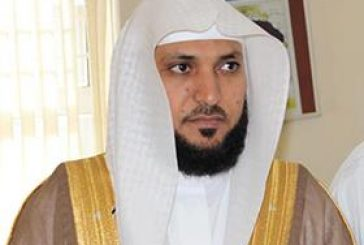 إمام المسجد الحرام الدكتور ماهر المعيقلي يزور قنصلية المملكة بهونج كونج
