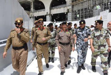 """بالصور..الفريق""""المحرج""""يقف على استعدادات الأجهزة الأمنية لخدمة زوار المسجد الحرام"""