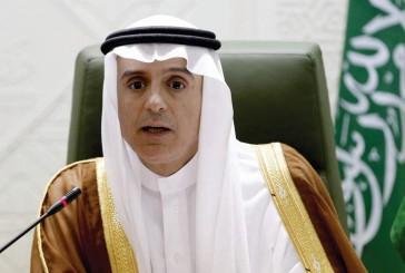 الجبير :لن يتم توقيع معاهدات مع إسرائيل فيما يخص جزيرتي صنافير وتيران