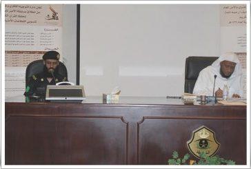 شرطة الرياض تنفذ مسابقة الأمير نايف لحفظ القرآن على مستوى المنطقة