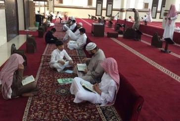 130 طالبا يشاركون في يوم الهمة بمجمع القراء بالرياض