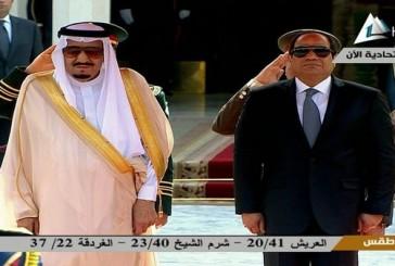 خادم الحرمين يصل إلى القاهرة في زيارة رسمية لمصر