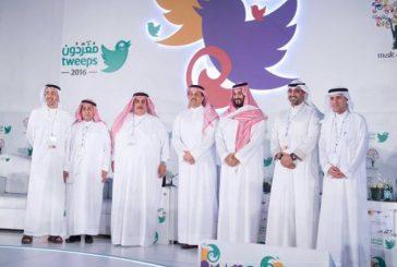 """بحضور ولي ولي العهد.. انطلاق فعاليات """"مغردون"""" في الرياض"""