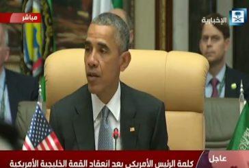 أوباما: نشعر بالقلق تجاه السلوك الإيراني.. وسنراقب سفن نقل الأسلحة في المنطقة