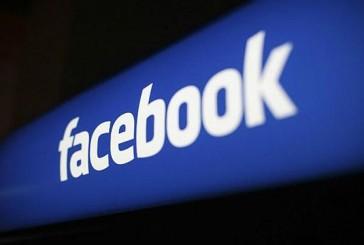 رسميا فيسبوك ماسنجر يدعم مشاركة الملفات من دروب بوكس