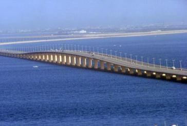 جسران جديدان يربطان المملكة بكل من قطر والبحرين