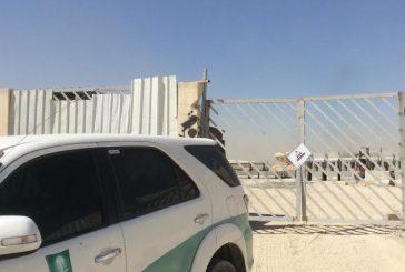 """""""التجارة"""" تغلق 70 مقراً مخالفاً لضوابط وشروط إنتاج الخرسانة الجاهزة في الرياض"""