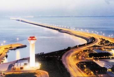 تعيين المهندس عبد الرحمن اليحيى مديراً عاماً لجسر الملك فهد