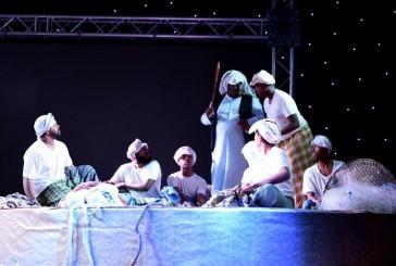 انطلاق مهرجان ثقافي ترفيهي للطفل والعائلة بمحافظة الخبر