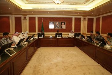 بحضور مدير الأمن العام عقد اجتماع بهيئة تطوير مكة والعاصمة المقدسة