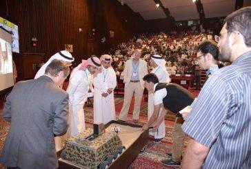 جامعة الملك فهد تختتم مسابقة التحدي