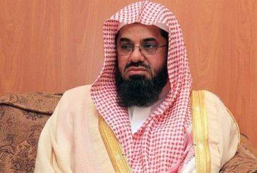 """الشيخ سعود الشريم راثياً حلب """" بِها يُبادُ على اﻷشهَادِ إخوتُنا"""""""