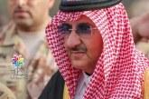 برئاسة الأمير محمد بن نايف.. وزراء داخلية وخارجية ودفاع دول الخليج يجتمعون بالرياض غدا