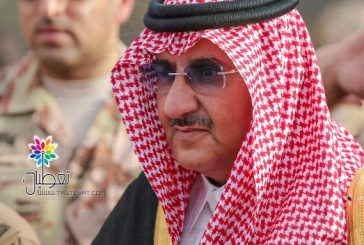 وزراء الداخلية بدول مجلس التعاون الخليجي يصلون الرياض