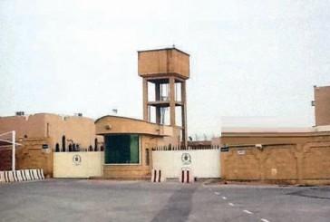 السجون تعلن عن وظائف شاغرة براتب 3500 ريال