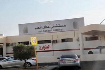 ترحيل استشاري في مستشفى حائل تطاول على القرآن