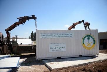 تشغيل المرحلة الأولى من محطات تنقية المياه في مخيم الريان شمال الداخل السوري