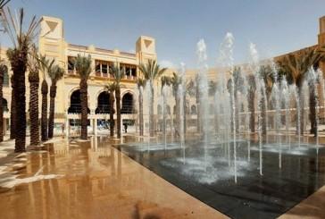 جامعة الأميرة نورة تعلن عن وظائف نسائية