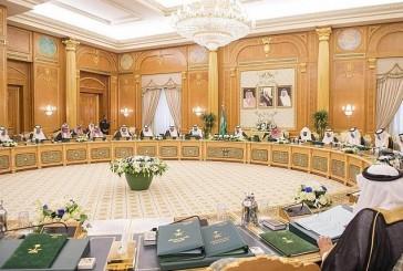 مجلس الوزراء: تفويض وزير الإسكان أو من ينيبه بالتباحث مع الجانب التركي