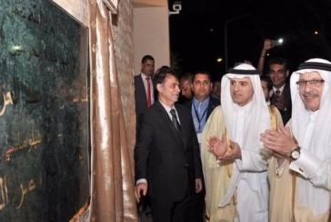 وزير الخارجية يفتتح النادي الدبلوماسي بسفارة خادم الحرمين الشريفين بالقاهرة