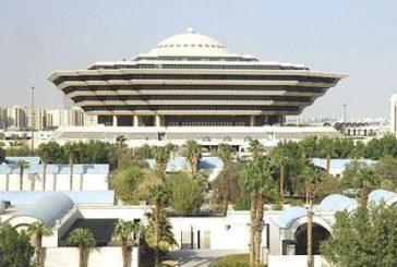 الداخلية : على المواطنين المسافرين أو العائدين من مصر الإلتزام بتعليمات إدخال النقد الأجنبي