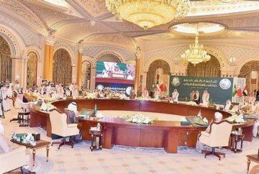 إطلاق تمرين «أمن الخليج العربي1» وربط وزارات الداخلية إلكترونياً