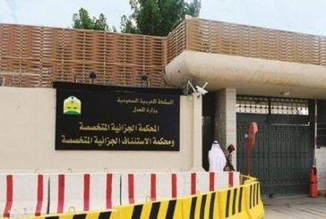 السجن 12 سنة لإرهابي استهدف مراكز أمنية بشرورة