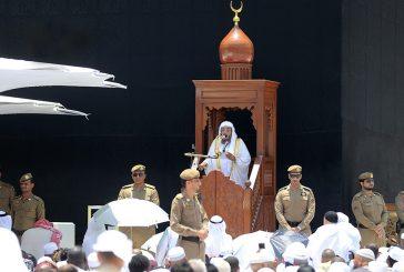 خطيب المسجد الحرام يؤكد على الدعوة إلى الله بالحكمة والموعظة الحسنة
