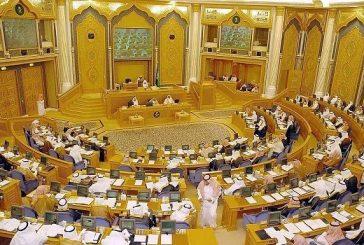 """توجيهات عليا بدراسة ملف التأمين الطبي.. و""""الشورى"""" يواجه وزير الصحة بإشكالات وزارته"""