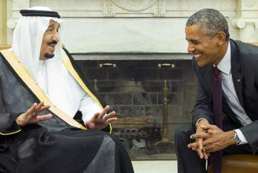 """قمة """"سعودية أميركية"""" تبحث في تقريب النظر لحل أزمات المنطقة"""