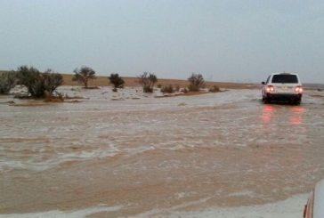 الدفاع المدني يحذر: أمطار وجريان للسيول في حائل والباحة