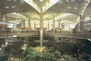 """مطار الملك خالد """"خامس"""" أفضل المطارات الدولية بجودة الخدمة"""