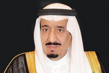 """خادم الحرمين يرعى غداً حفل افتتاح المؤتمر الدولي """"سعود الأوطان"""""""