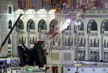 الانتهاء من إعداد لائحة الاتهام ضد المتورطين في سقوط رافعة الحرم المكي