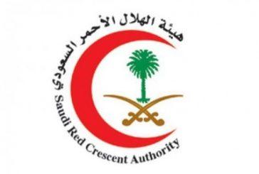 22 بلاغاً تلقاها الهلال الأحمر السعودي بالباحة خلال ثلاثة أيام