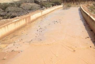 مصرع طفل سقط بمجرى وادي شمال الطائف