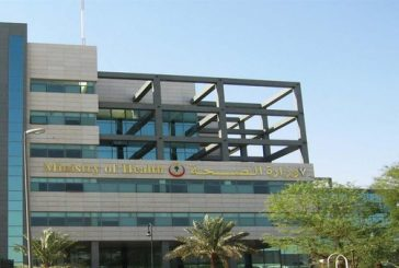 """""""وزارة الصحة"""" تطالب بعدم التجديد لأطباء الأسنان غير السعوديين المتعاقدين مع الوزارة"""