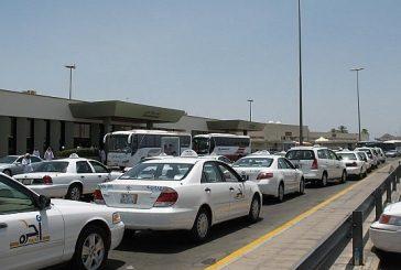 شرطان لعمل المواطنين في نشاط الأجرة بمركباتهم الخاصة