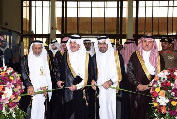 الأمير سعود بن نايف يرعى يوم المهنة الثالث والثلاثين