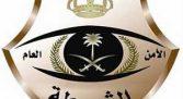 شرطة الرياض تطيح بمتهم ارتكب عددٍ من حوادث سرقة المركبات