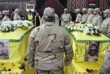 أسبوع أسود لإيران وحزب الله في سوريا
