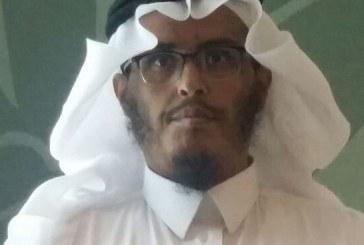"""مسن يسـتعيد بصره بعد تكفل """"دار رعـاية الرياض"""" بعـلاجه"""