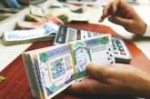 أكثر 33 مليار دولار لطلبات الاكتتاب في الإصدار أول للصكوك السعودية الدولية